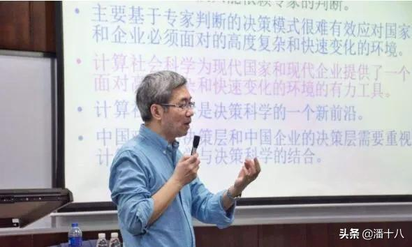 """网传唐世授,作为复旦大学的教授,居然公开说:少沉迷中国历史,多了解世界文明!古代中国历史没有""""现代意义""""。  我作为95后,他的观点我真的不敢苟同!  中国古代史,说白了是对人性的对战。就说一个经典的"""