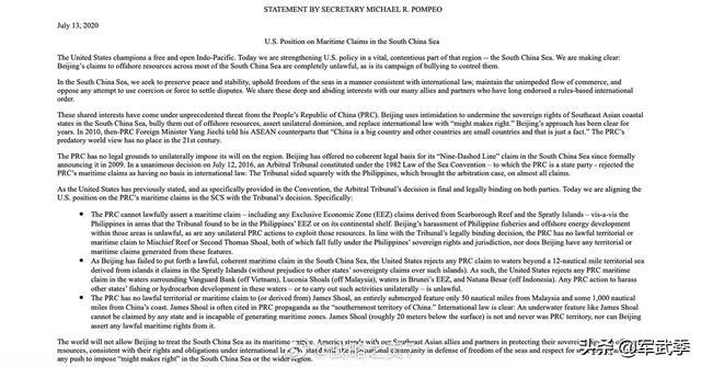 周一,美国国务卿蓬佩奥发布对南海的声明:美国拒绝承认中国在南沙群岛以及黄岩岛的一切主权。          据悉,南海自古以来属于中国,历史脉络清楚,证据充分。美国以前也不选边站队,甚至二战结束