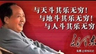 毛主席的志向就是改造中国与世界,他不仅建立了一个全新的中国,而且把拥有世界1/4人口的中国领进了工业文明。  由于世界上许多国家都实现了工业化,有些人就认为中国的工业化也是理所当然的,这样就无法真正的