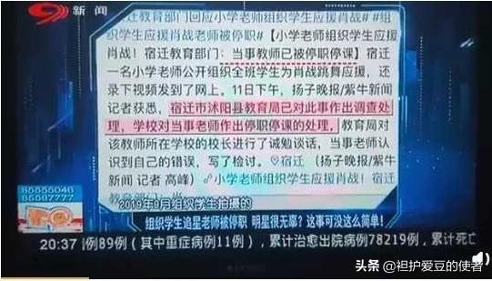 电池陆运运输四川新闻公开批评身为肖战粉丝公然应援,呼吁停止追没营养的明星 前一段时间肖战粉