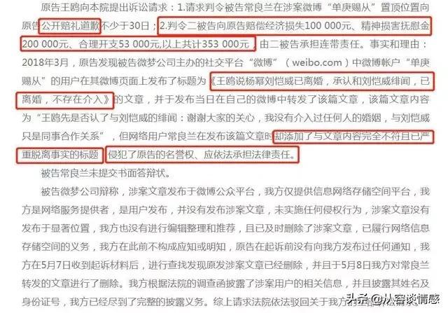 """戊戟传奇系列当年刘恺威和王鸥的""""夜光剧本""""闹得可是沸沸扬扬。 当时杨幂"""