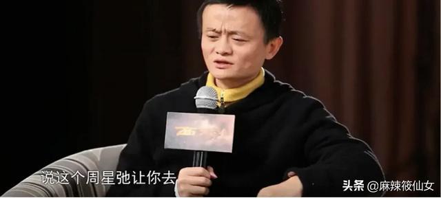 超b级锁有一次,主持人问马云:周星驰曾多次邀请你演他电影里的孙悟空,是真的吗?  马云:周星