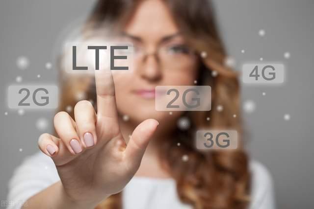 韩国LG Uplus将于6月底终止2G服务