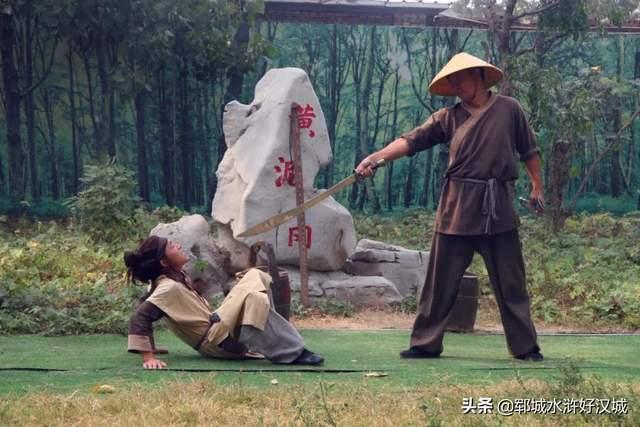郓城水浒好汉城景区年卡介绍,你想了解的问题都在这里!(图18)