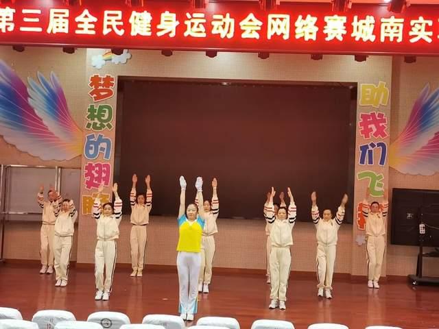 全民運動會,實小展風采——海安實小教師參加海安市第三屆全民健身運動會掠影