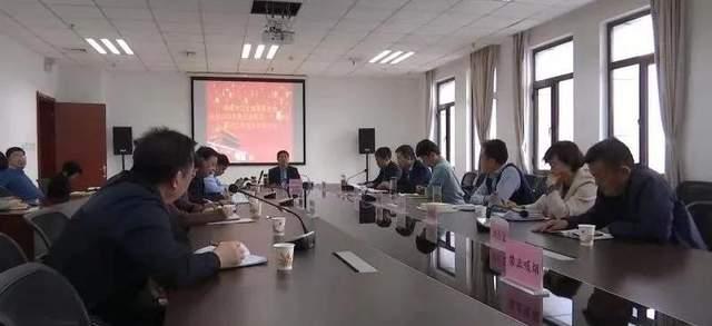 渭南市卫健委召开机关春训总结会