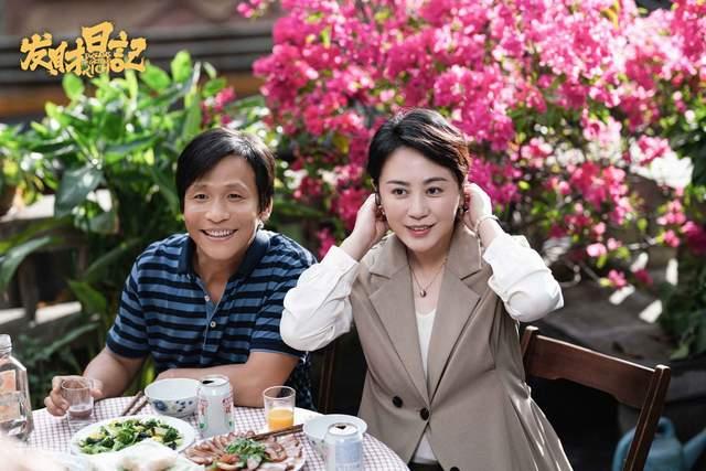 《发财日记》:宋小宝马丽沙溢让我看到喜剧人的更多可能性
