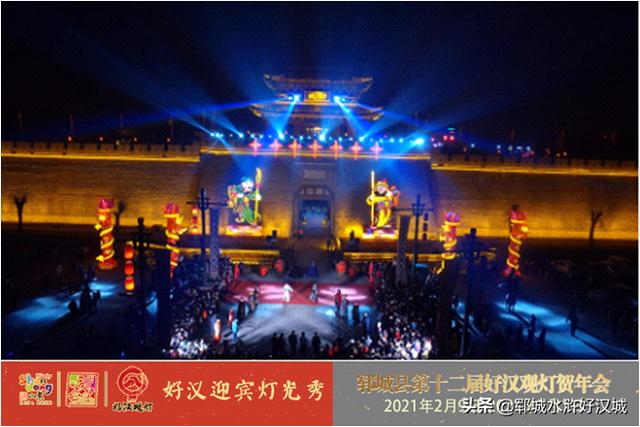 郓城水浒好汉城景区年卡介绍,你想了解的问题都在这里!(图6)