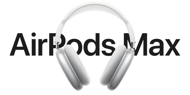 苹果又又又发布新品了!头戴式耳机终于亮相了 Apple 支持 第2张