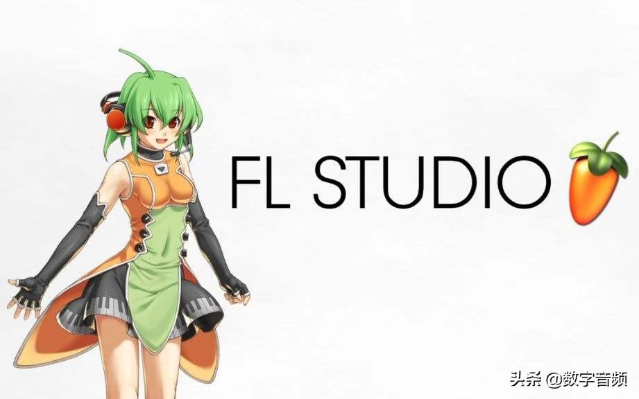 Fl Studio全套中文使用教程(1.89GB)