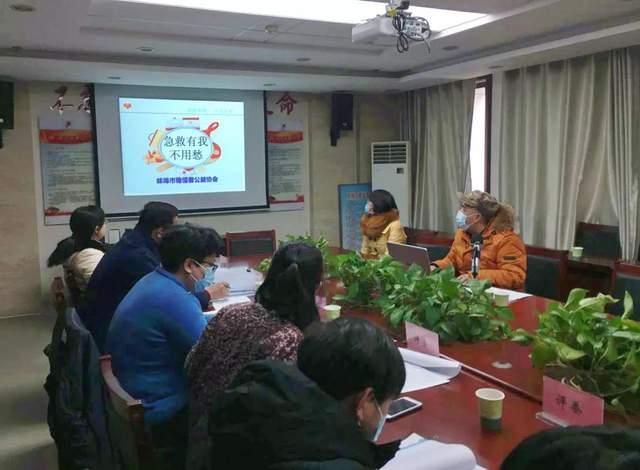 志愿服务(公益创投)项目大赛 为蚌山志愿服务增添新动力
