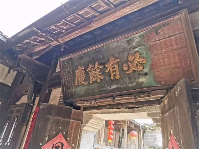古代匾额——中国古建筑中的方寸之美