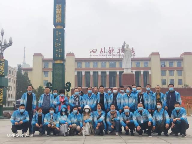 华西运营中心-去嗨皮云旅游