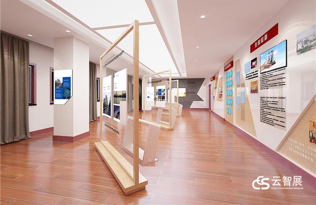 党建展厅的设计理念与发展趋势插图(1)