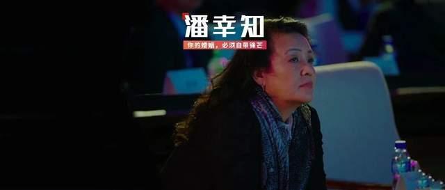 大S婆婆疑似入狱:抛夫弃子后身家变25亿的她,经历了什么?