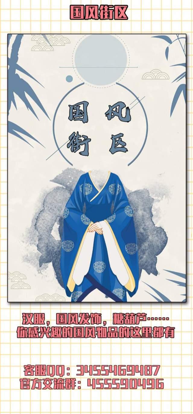 上海二次元国风-活动复地活力城梦回汉唐等你来玩 业界信息 第3张
