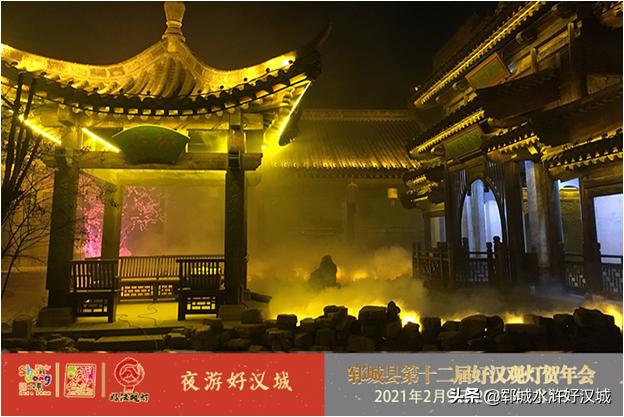郓城水浒好汉城景区年卡介绍,你想了解的问题都在这里!(图9)