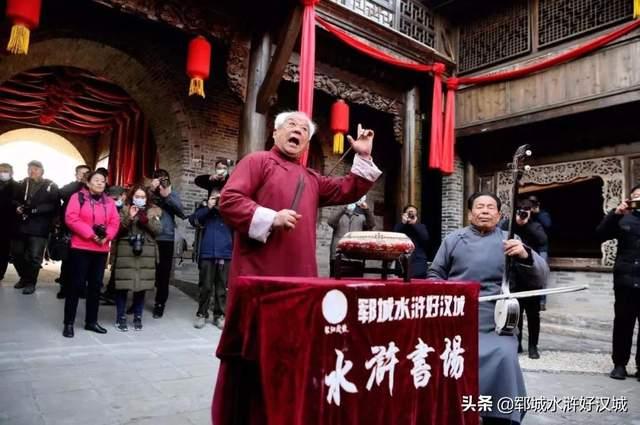 郓城水浒好汉城景区年卡介绍,你想了解的问题都在这里!(图14)