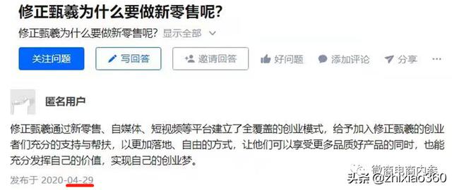 修正甄羲已与纽臣达成合作,关联商城销售有哪些产品?