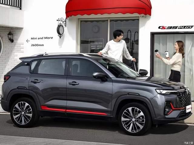 「汽车V报」全新一代本田HR-V谍照曝光;威马汽车W6正式量产下线-20210119-VDGER