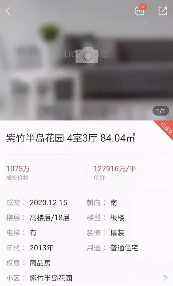 我用上海一套房换女儿12年浸入式英国教育,等老了还能领退休金