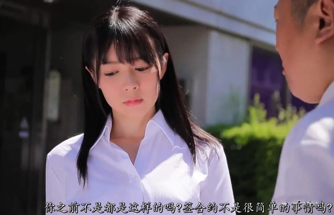岬奈奈美IPX-373经典好看番号作品中文字幕在线播放
