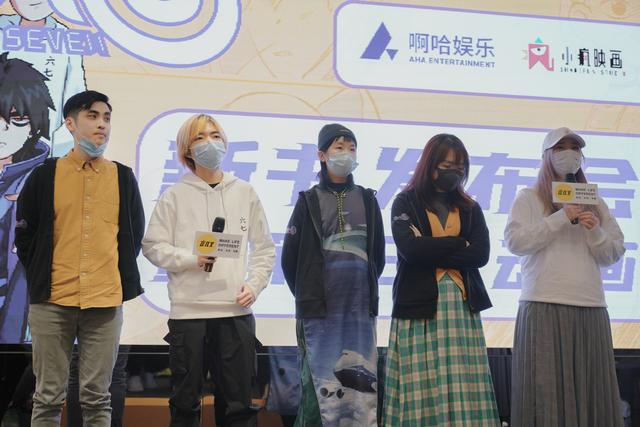 《刺客伍六七》新书发布会在广州举行 签售现场火爆-漫社堂