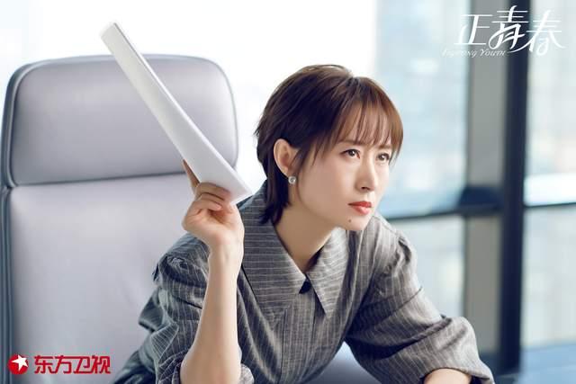 刘敏涛:不惧年龄焦虑,一切皆有可能