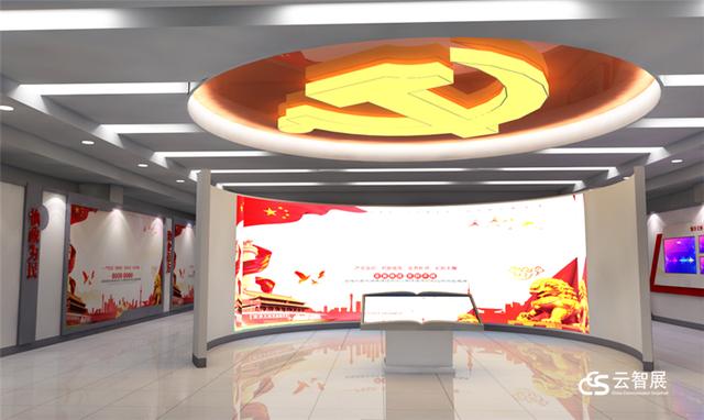 党建展厅的设计理念与发展趋势插图