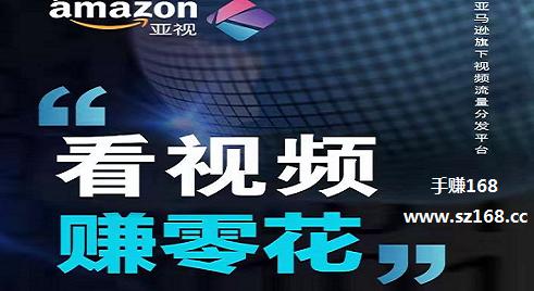 【币友投稿】亚视(雅视模式):提币已到,注册送一星广告商,月入上万-爱首码网