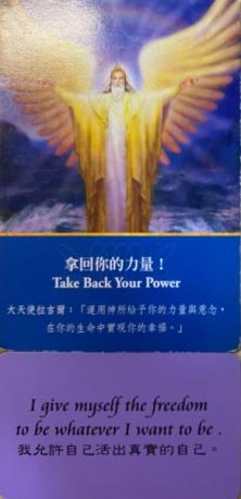 神叨酱:1.15心灵运势指引
