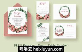鲜花花圈婚礼套房Flower Wreath Wedding Suite #400136