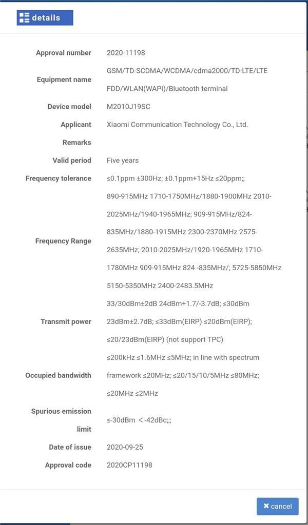 「科技V报」疑似华为MateX2折叠屏专利曝光;台积电3nm计划明年试产-20200921-VDGER