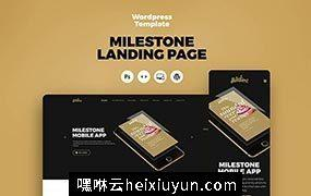 优雅现代摄影师创意企业家美食家博主登录页PSD网页模板Milestone Landing Page