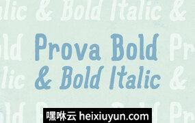 小清新酒吧封面Prova Bold -amp; Bold Italic #498722
