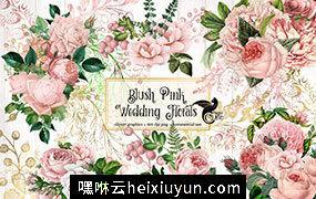 腮红粉红色婚礼花卉水彩剪贴画合集包 Blush Pink Wedding Floral Clipart
