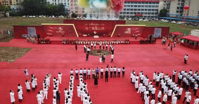 新淮南朝阳医院建设项目开工奠基仪式隆重举行