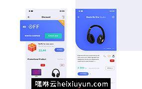 活动折扣网站商品界面 Discount iOS App Mobile Design  每日UI源文件分享