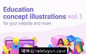 12款教育创意教育概念UI插画素材 紫罗兰 Education concept illustrations vol.1