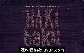 创意艺术线条缠绕英文字体素材Hakibaky Creative Lettering & Font
