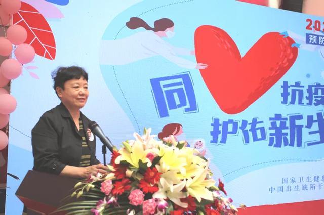 郑大三附院成功举办 2020 年预防出生缺陷日主题宣传活动