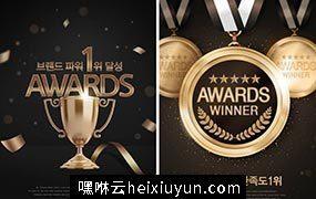 奖杯奖牌设计元素Trophies Medals#2018011601