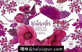 酒粉色情人节妇女节花卉图形图案纹理 Valentine's Day Women's Day
