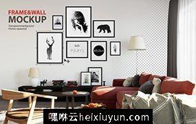 居家室内相框画框&墙纸设计样机模板 Wall Mockup 02 #1008597