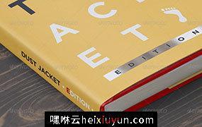精装图书外观设计展示样机 PSD_book #7735188