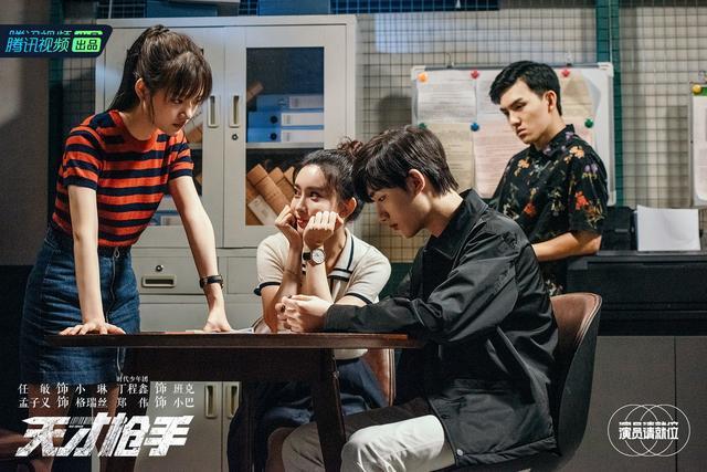《演员请就位2》郑伟成最强助演 同台选手全晋级