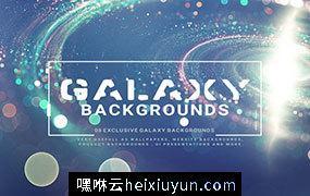 高端时尚绚丽的银河系星空宇宙背景底纹纹理大集合galaxy-backgrounds-v1