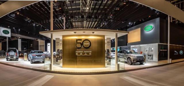捷豹路虎攜多產品陣容亮相2020北京車展