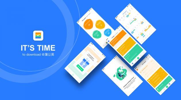 IT'S TIME ,一机在手培养时间管理的手机应用,