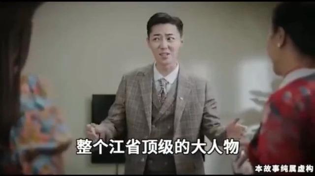 """爽文广告""""歪嘴龙王""""火遍全网,看完尬的我心脏衰竭…"""
